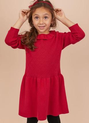 Нове плаття h&m розм. 86, 92 і 104