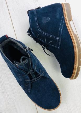Зимние ботинки 32 размер