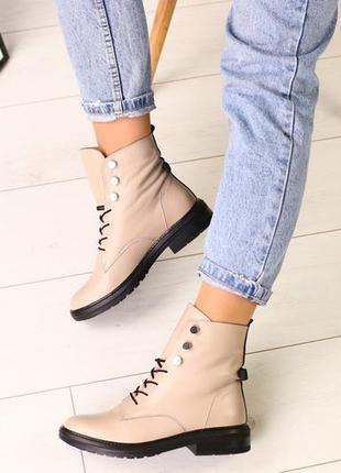 Женские зимние кожаные бежевые ботинки на шнурках 💥