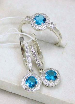 Набор кольцо + серьги серебро 925 проба