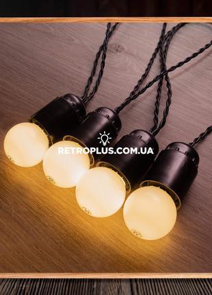 Ретро гирлянда Эдисона с лампами 1.2вт (теплый свет) - гірлянда