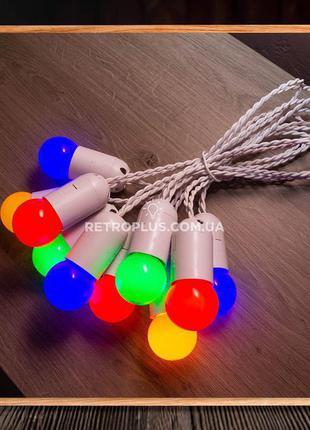 Ретро гирлянда Эдисона с разноцветными лампами 1.2Вт - гірлянда