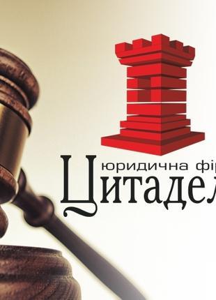 Адвокат по наследственным спорам