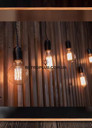Ретро Гирлянда Сосулька от 1 до 20м с лампами Эдисона - гірлянда