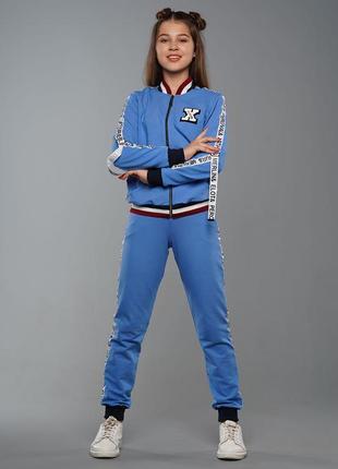 Хелен - детский спортивный костюм, цвет джинс
