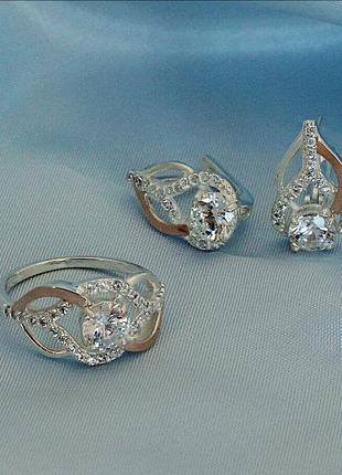"""Серебряное кольцо и серьги """"грация"""" с золотыми вставками сереб..."""