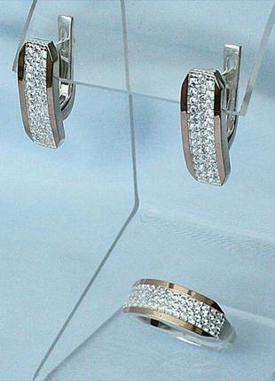 """Серебряное кольцо и серьги """"шина"""" с золотыми вставками серебря..."""