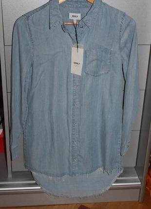 Джинсовая рубашка с необработанным низом
