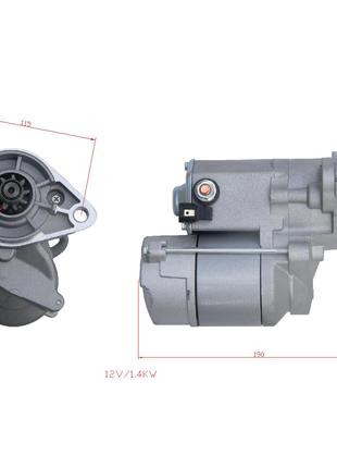 Стартер для двигателя Toyota 5K, 5P, № 28100-20553-71