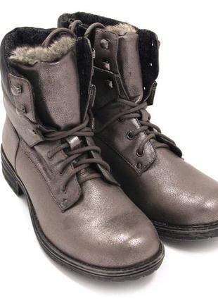 Ботинки для девочек fullstop 7082 / размер: 35