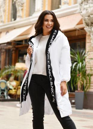 Куртка пальто длинная свободного кроя