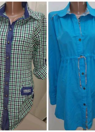 Жіночі сорочки туніки