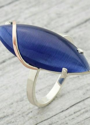 """Серебряное кольцо """"версаль"""", вставка синий улексит"""