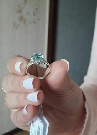 Кольцо очарование с камнем