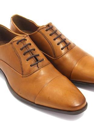Мужские туфли zign 8414 / размер: 44