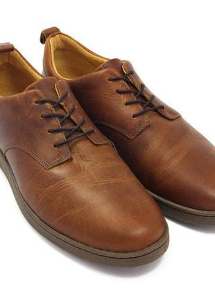 Мужские туфли zign 8092 / размер: 44