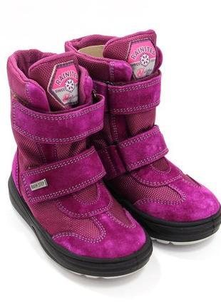 Ботинки для девочек naturino 8730 / размер: 25