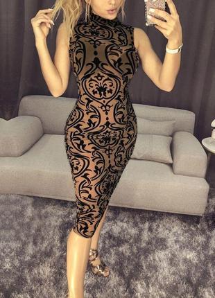🔥супер облегающее🔥 платье миди🔥 бандажное, вечернее🔥
