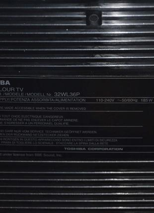 LCD телевизор Toshiba 32WL36P