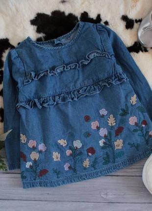 Джинсовая рубашка с вышивкой на малышку