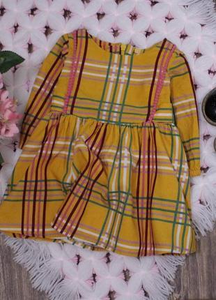 Стильное горчичное вельветовое платье
