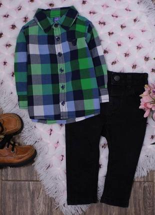 Стильный комплект рубашка джинсы