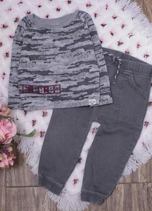 Комплект набор штаны и кофта на малыша