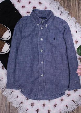 Стильная рубашка под джинс