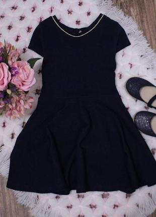 Темно-синее  платье юбка солнце клеш
