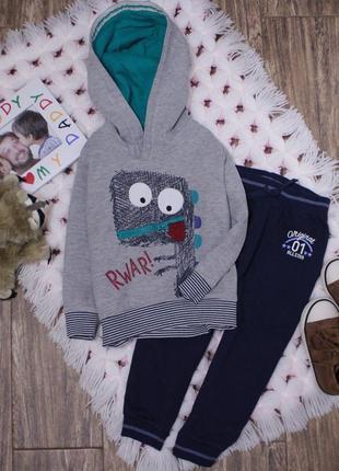Классный тёплый комплект штаны и кофта на малыша