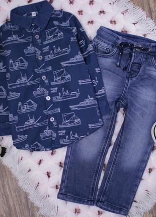 Модный стильный комплект на малыша рубашка и джинсы
