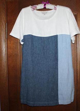 Удлиненная блуза футболка по бокам разрезы nutmeg лен вискоза