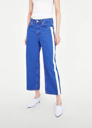 Широкие джинсы с высокой посадкой и боковыми полосками zara