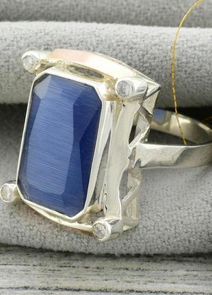 """Серебряное кольцо с золотыми пластинами """"глория"""", вставка сини..."""