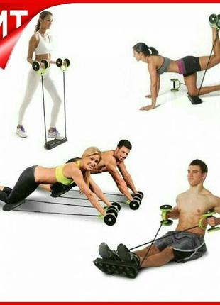 Тренажер Revoflex Xtreme для всего тела! 40 упражнений! Ролико...