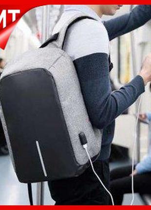 Рюкзак Bobby Бобби с защитой от карманников антивор USB разъем...