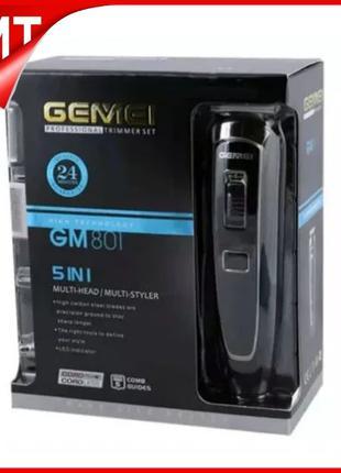 Машинка для стрижки мультитриммер Gemei GM-801 5в1 OPT_777