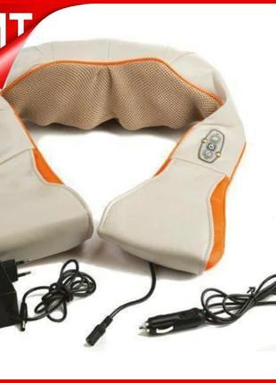 Роликовый массажер для спины и шеи Massager of Neck Kneading O...