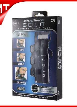 Триммер - бритва для мужчин Micro Touch Solo, мужская машинка ...