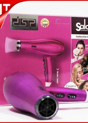Фен DSP-30087 для укладки волос c насадкой 3 скорости 3 режима...