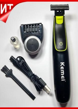 Электробритва профессиональная Kemei Km-661 OPT_777