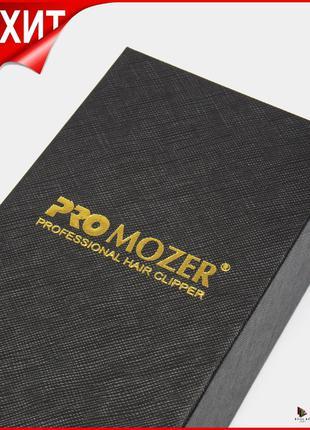 Беспроводной триммер Pro mozer MZ-9830 Машинка для стрижки OPT...