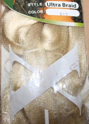 Волосы x-pression для наращивания длины и плетения косичек
