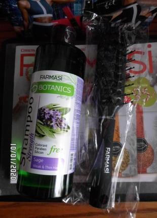 Набор для волос farmasi (шампунь для волос с шавлией и щетка д...