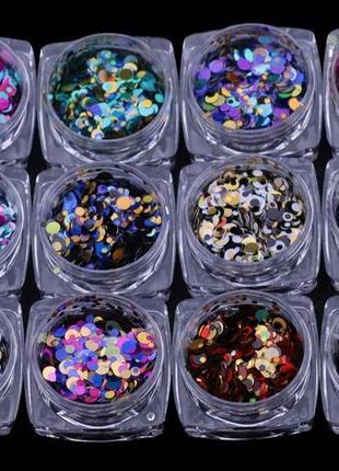 Глиттер для ногтей камни блестки, декор для ногтей💅🎀♥️