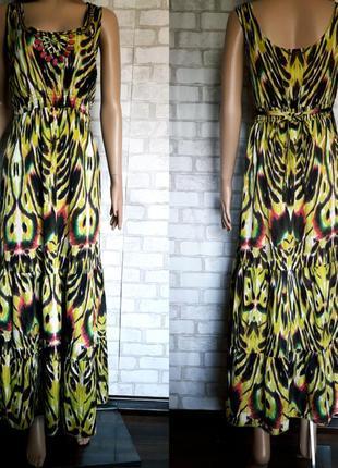 Длинный сарафан. платье в пол