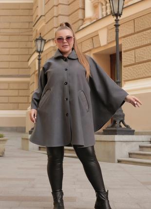 Кашемировое пальто пончо женское осеннее свободное на пуговица...
