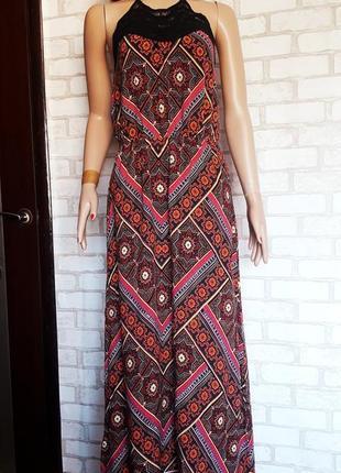 Длинный сарафан new look платье