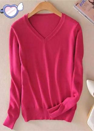 Вязаный свитер. свитер оверсайз