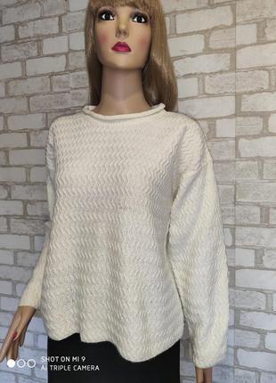 Белый вязаный свитер. свитер крупной вязки оверсайз